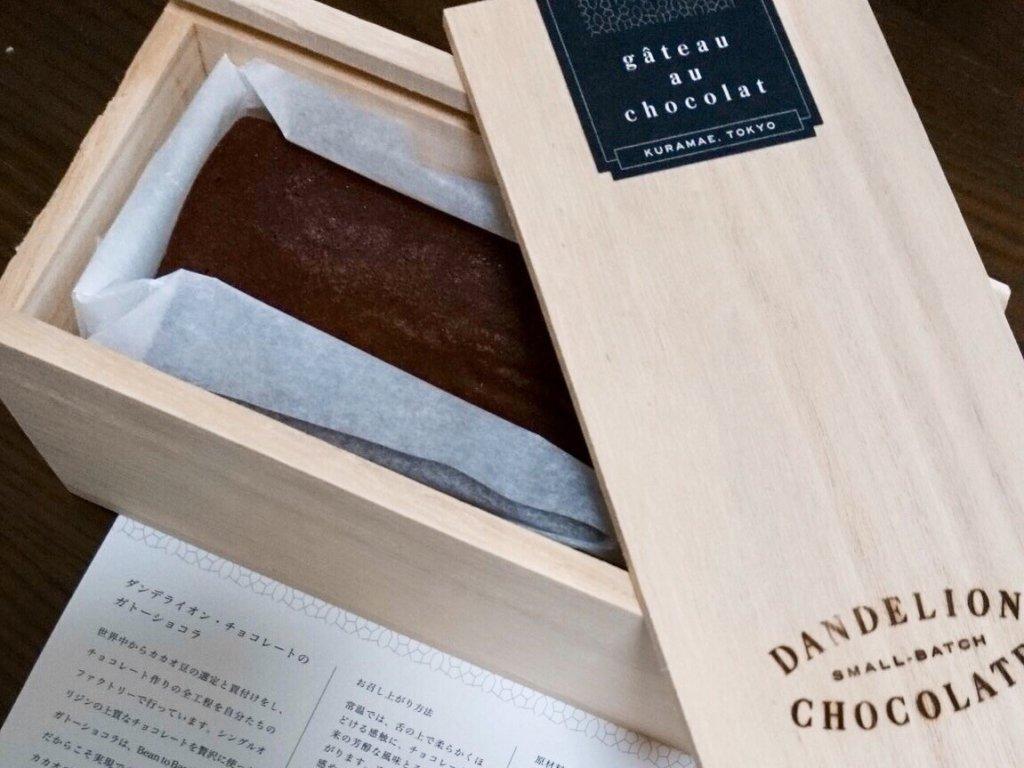 ダンデライオンチョコレートのガトーショコラは木箱入り