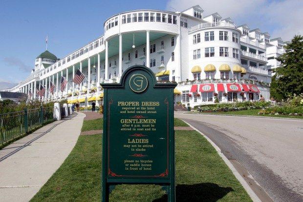 マキノー島:グランドホテル
