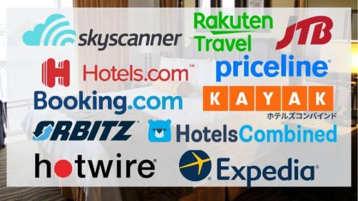 アメリカのホテル予約サイトおすすめ比較